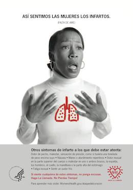 ASÍ SENTIMOS LAS MUJERES LOS INFARTOS. (FALTA DE AIRE) Otros síntomas de infarto a los que debes estar atenta: Dolor de pecho, malestar, sensación de presión, como si tuvieras una tonelada de peso encima tuyo * Náusea * Mareo o aturdimiento repentinos * Dolor inusual en la parte superior del cuerpo o malestar en uno o ambos brazos, la espalda, los hombros, el cuello, la mandíbula o la parte alta del estómago * Fatiga inusual * Sentir un sudor frío. Si sientes cualquiera de estos síntomas, no pongas excusas. Haga La Llamada. ¡No Pierda Tiempo! Para aprender más visita: WomensHealth.gov/ataquedelcorazon.